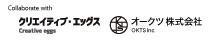 クリエイティブ・エッグス(オークツ株式会社)